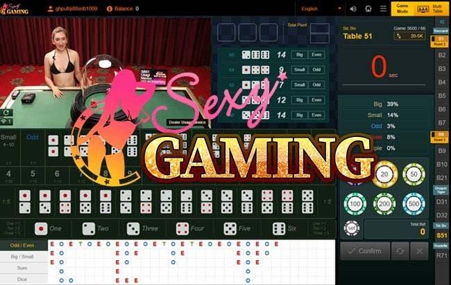 ไฮโลออนไลน์ sexy Gaming