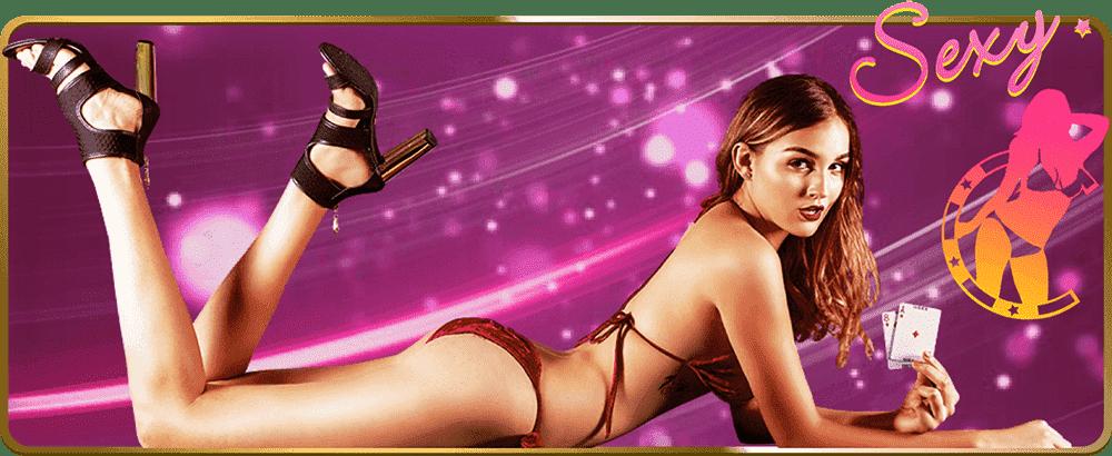 เพลิดเพลินไปกับการใช้บริการ Sexy Gaming